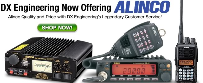 We Now Carry Alinco!