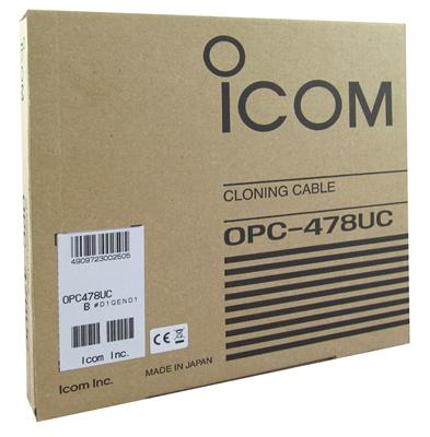 ICOM PC Control Programming Cables OPC-478UC - Free Shipping on Most Opc Schematic on