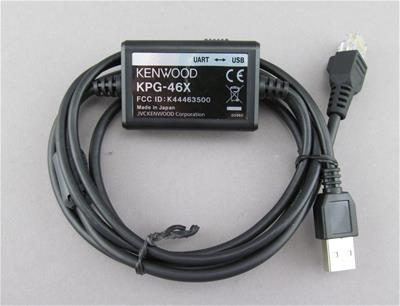 Kenwood PC Control Programming Cables KPG-46U