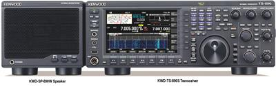 Kenwood TS-890S HF/50MHz Transceiver TS-890S