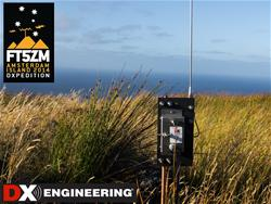DX Engineering DXE-ARAV3-1P - DX Engineering Active Vertical Receive Antennas