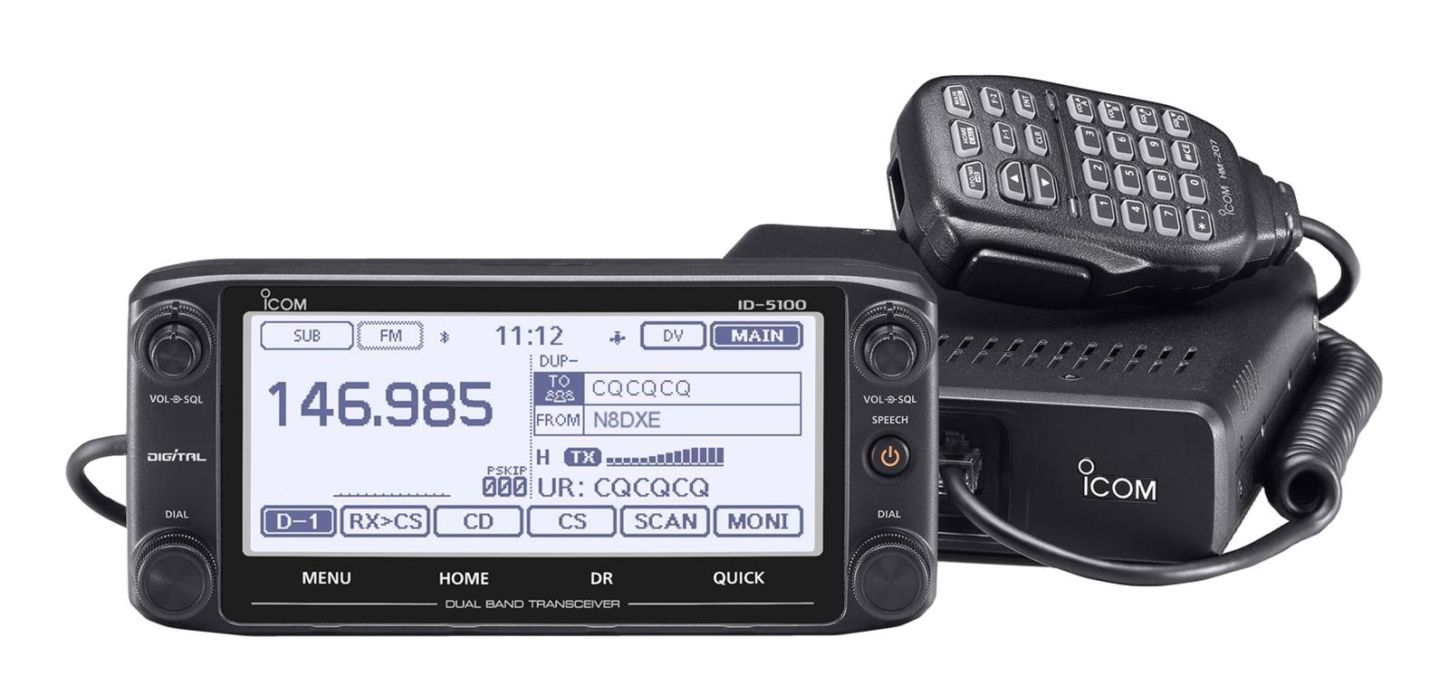 ICOM ID-5100A-D VHF/UHF Digital Transceivers ID-5100A DELUXE