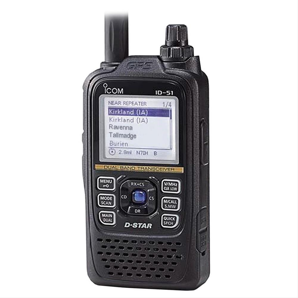 Icom ID-51A Plus Accessory Pack Bundle Programming Software//Cable and Ham Guides Pocket Reference Card Bundle!
