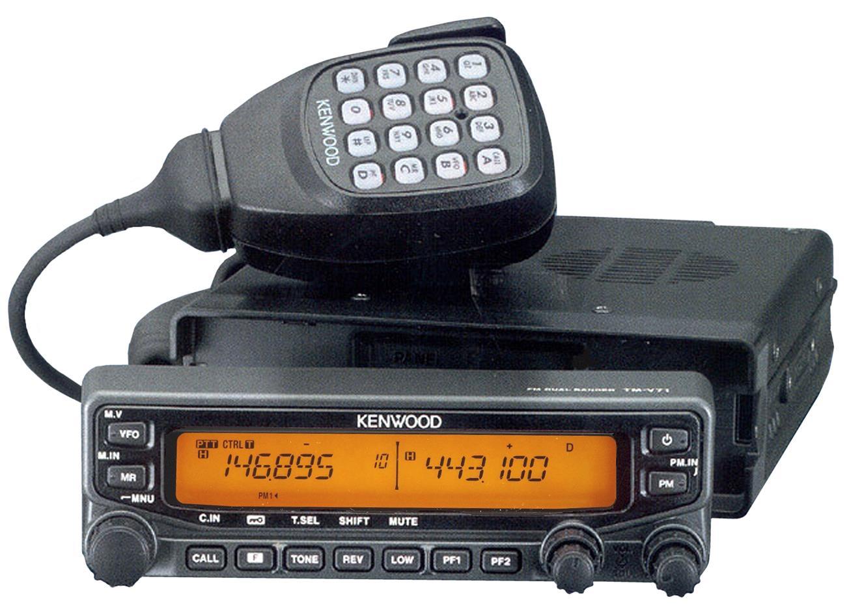 Kenwood TM-V71A Dual Band Transceivers TM-V71A