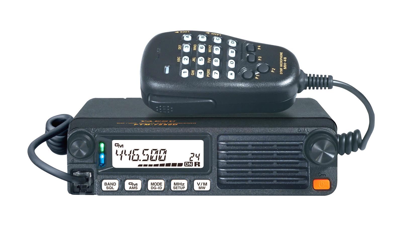Yaesu FTM-7250DR 50W C4FM/FM 144/430 MHz Dual-Band Digital Mobile  Transceivers FTM-7250DR